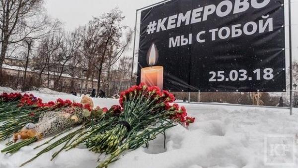 Heydər  Əliyev fondundan Kemerova-ya 2 ton yardım